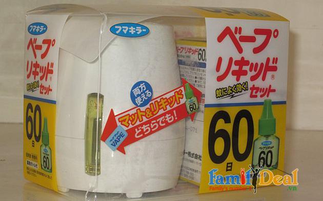 Máy đuổi muỗi Nhật Bản
