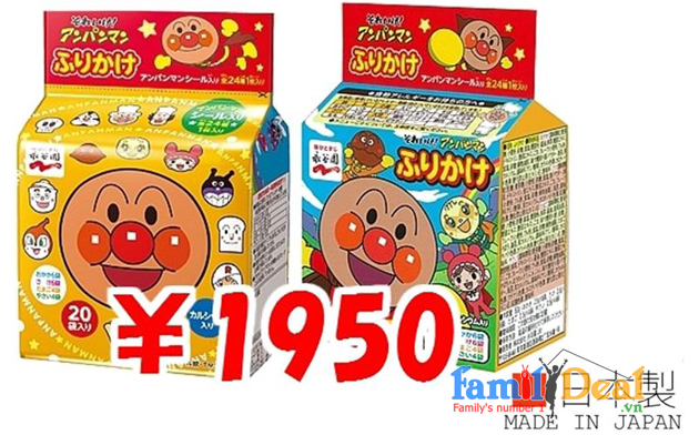 Gia vị rắc cơm Nhật Bản