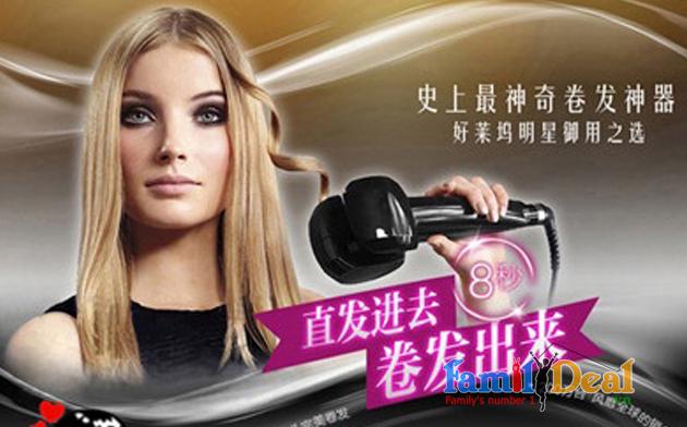 Máy uốn tóc tự động AUTOMATIC CURLERS
