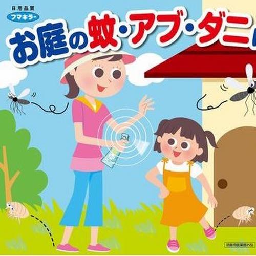 Chai xịt chống muỗi và côn trùng SKIN VAPE 200ml Nhật Bản