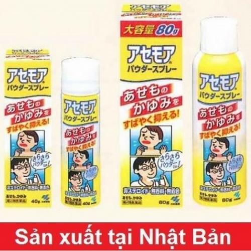 Xịt trị rôm sảy cho trẻ em nhật bản kobayashi