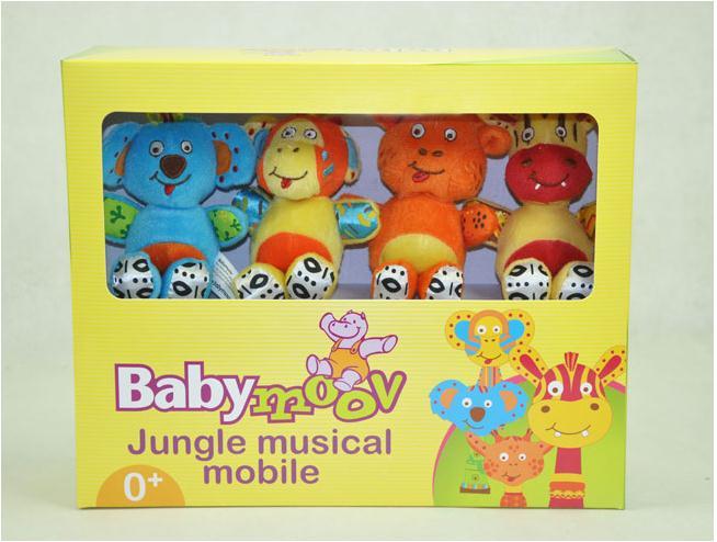 Treo nôi thú bông có nhạc Babymoov