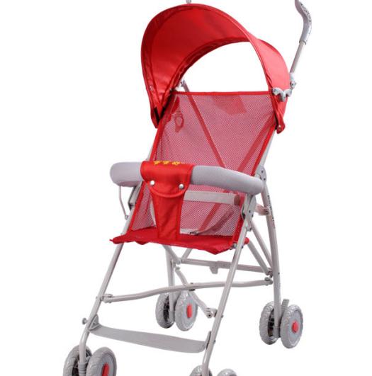 Xe đẩy du lịch cho bé Baobaohao 605A