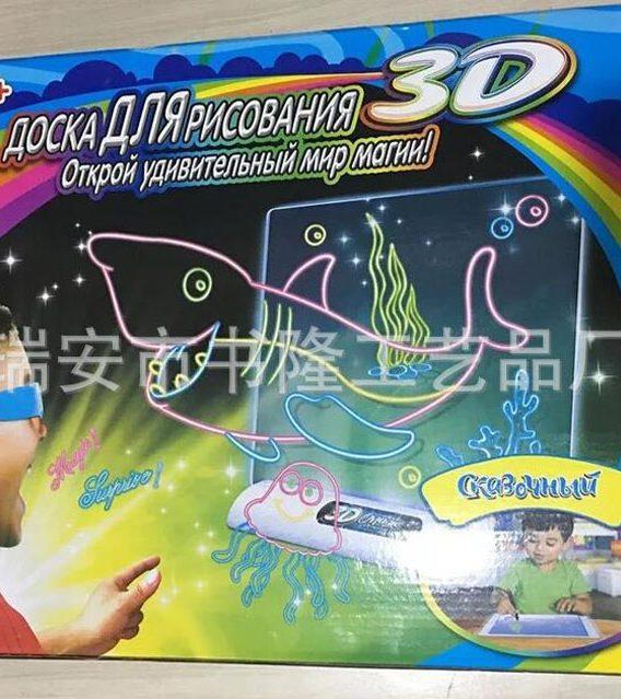BẢNG VẼ 3D PHÁT SÁNG
